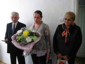 Поздравление, Пойковский