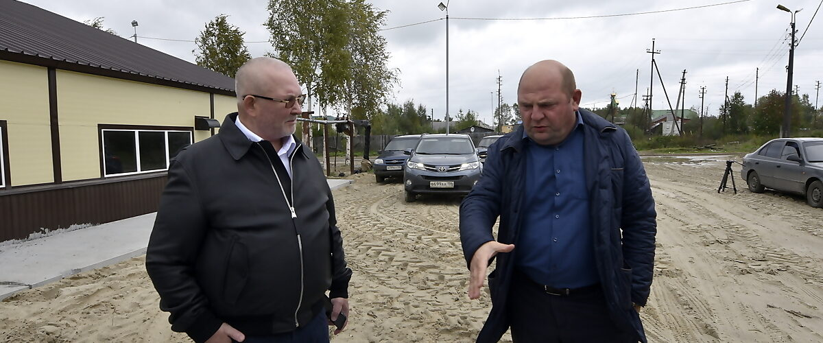 Владимир Семенов, встреча, Чеускино