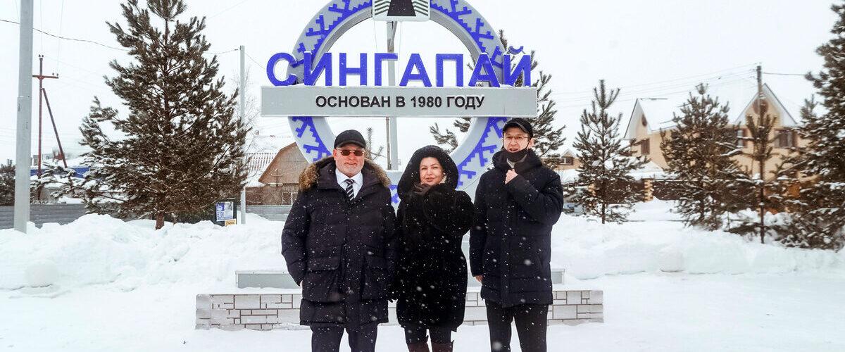 Сингапай, Владимир Семенов, Оксана Бородкина