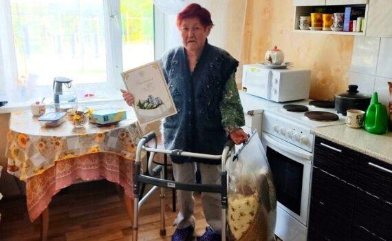 Валентина Фёдоровна Лебедева, ветеран, поздравление, благодарность