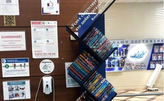 полки, книги, книгиобменник